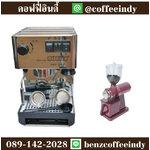 ชุดเครื่องชงกาแฟ ไอแมดโมกิต้า สีเงิน ฟรี!เครื่องบดกาแฟ 600n สีแดง
