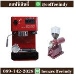 ชุดเครื่องชงกาแฟ ไอแมดโมกิต้า สีแดง ฟรี!เครื่องบดกาแฟ 600n แดง