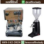 ชุดเครื่องชงกาแฟ ไอแมดโมกิต้า สีเงิน + เครื่องบดกาแฟ LD020 สีดำ