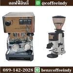 ชุดเครื่องชงกาแฟ ไอแมดโมกิต้า สีเงิน + เครื่องบดกาแฟ M5 สีเทา