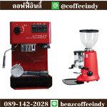 ชุดเครื่องชงกาแฟ ไอแมดโมกิต้า สีแดง+ เครื่องบดกาแฟ JX600 สีแดง