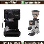 ชุดเครื่องชงกาแฟ ไอแมดโมกิต้า สีดำ+ เครื่องบดกาแฟ M5 สีเทา
