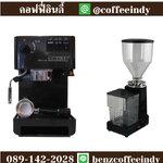 ชุดเครื่องชงกาแฟ ไอแมดโมกิต้า สีดำ+ เครื่องบดกาแฟ LD019 สีดำ