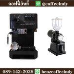 ชุดเครื่องชงกาแฟ ไอแมดโมกิต้า สีดำ ฟรี!เครื่องบดกาแฟ 600n ดำ