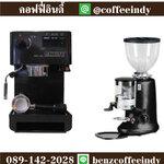 ชุดเครื่องชงกาแฟ ไอแมดโมกิต้า สีดำ+ เครื่องบดกาแฟ JX600 สีดำ