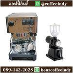 ชุดเครื่องชงกาแฟ ไอแมดโมกิต้า สีเงิน ฟรี!เครื่องบดกาแฟ 600n สีดำ