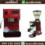 ชุดเครื่องชงกาแฟ ไอแมดโมกิต้า สีแดง + เครื่องบดกาแฟ M5 สีแดง
