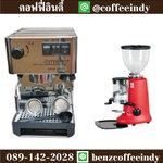 ชุดเครื่องชงกาแฟ ไอแมดโมกิต้า สีเงิน+ เครื่องบดกาแฟ JX600 สีแดง