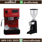 ชุดเครื่องชงกาแฟ ไอแมดโมกิต้า สีแดง+ เครื่องบดกาแฟ LD021 สีดำ