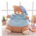 โซฟารูปหมี Teddy