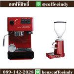 ชุดเครื่องชงกาแฟ ไอแมดโมกิต้า สีแดง+ เครื่องบดกาแฟ LD019 สีแดง