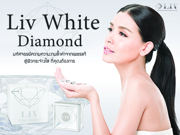 liv white diamond