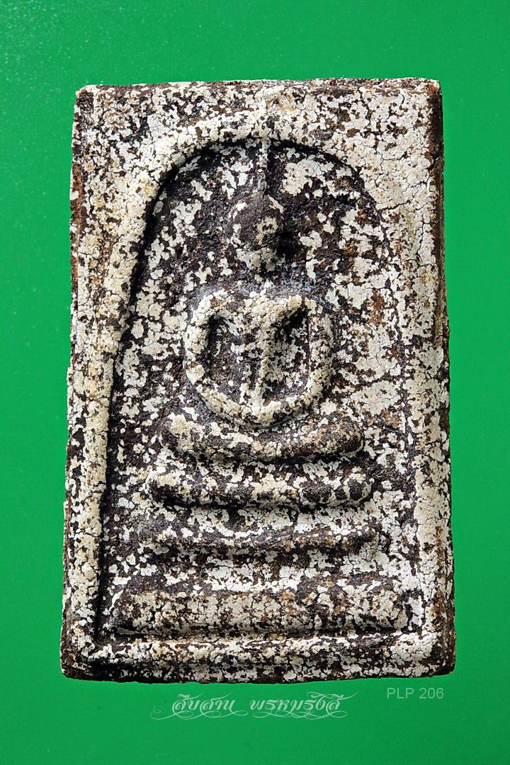 พระสมเด็จฯ พิมพ์พระประธาน (พิมพ์ลุงพุฒ) กรุวัดสะตือ PLP 206