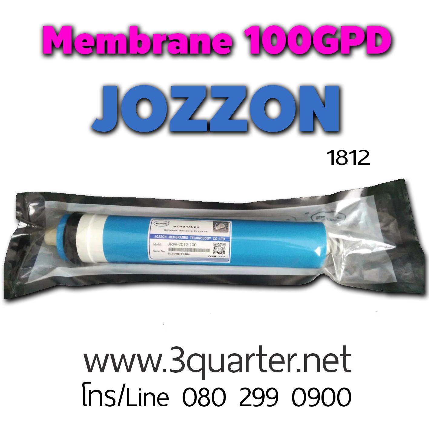 RO Membrane JOZZON 100GPD