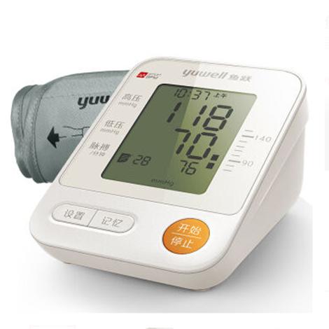 เครื่องวัดความดัน BP Digital 670D มีเสียงภาษาไทย, Yuwell