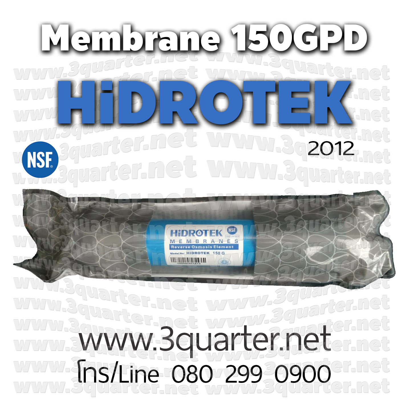 RO Membrane HiDROTEK 150GPD