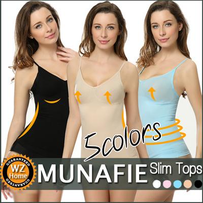 เสื้อกระชับสัดส่วน Munafie สีชมพู (L)