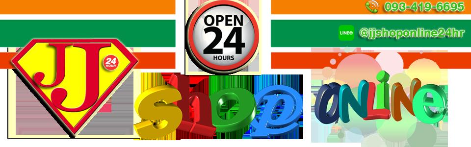 เจเจช๊อฟออนไลน์ 24 ชม. ศูนย์รวมสินค้าคุณภาพ อาทิเช่น สินค้าล้ำยุค นำสมัย อาหารเสริม ลดน้ำหนัก เสื้อผ้า ชุดชั้นใน กระเป๋า ยาบำรุงร่างกาย สติ๊กเกอร์ไลน์ ธีมไลน์ฯลฯ