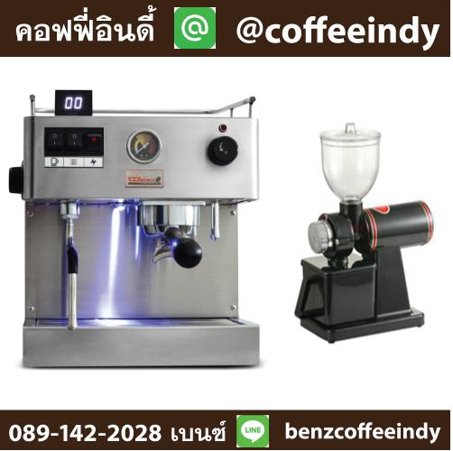 เครื่องชงกาแฟเดลิซิโอ้ K3 ฟรี!เครื่องบดกาแฟ 600n