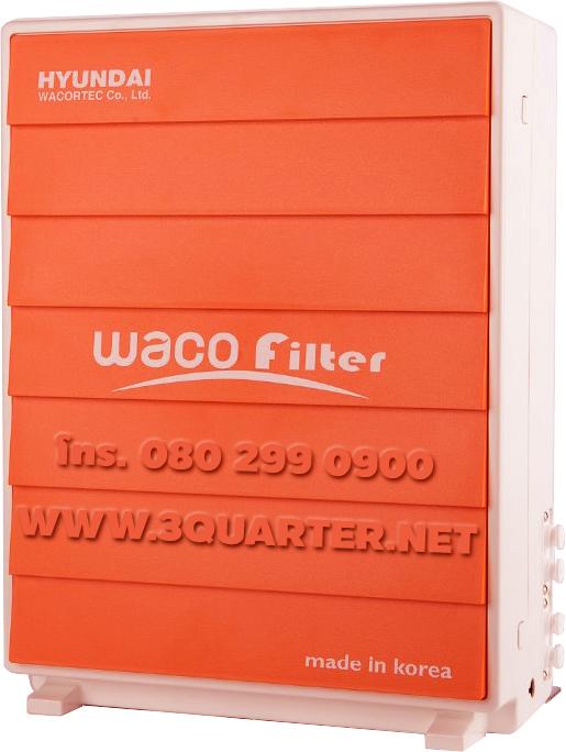 เครื่องกรองน้ำฮุนได Nano-PH (อัลคาไลน์) Hyundai HW-RP(OP) 200 Series (Orange Color)