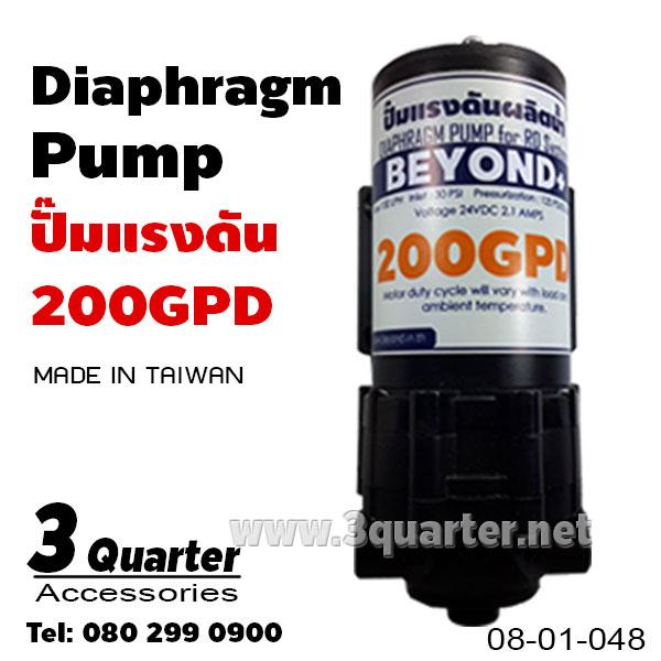 ปั๊มแรงดันผลิตน้ำ Beyond+ 200G