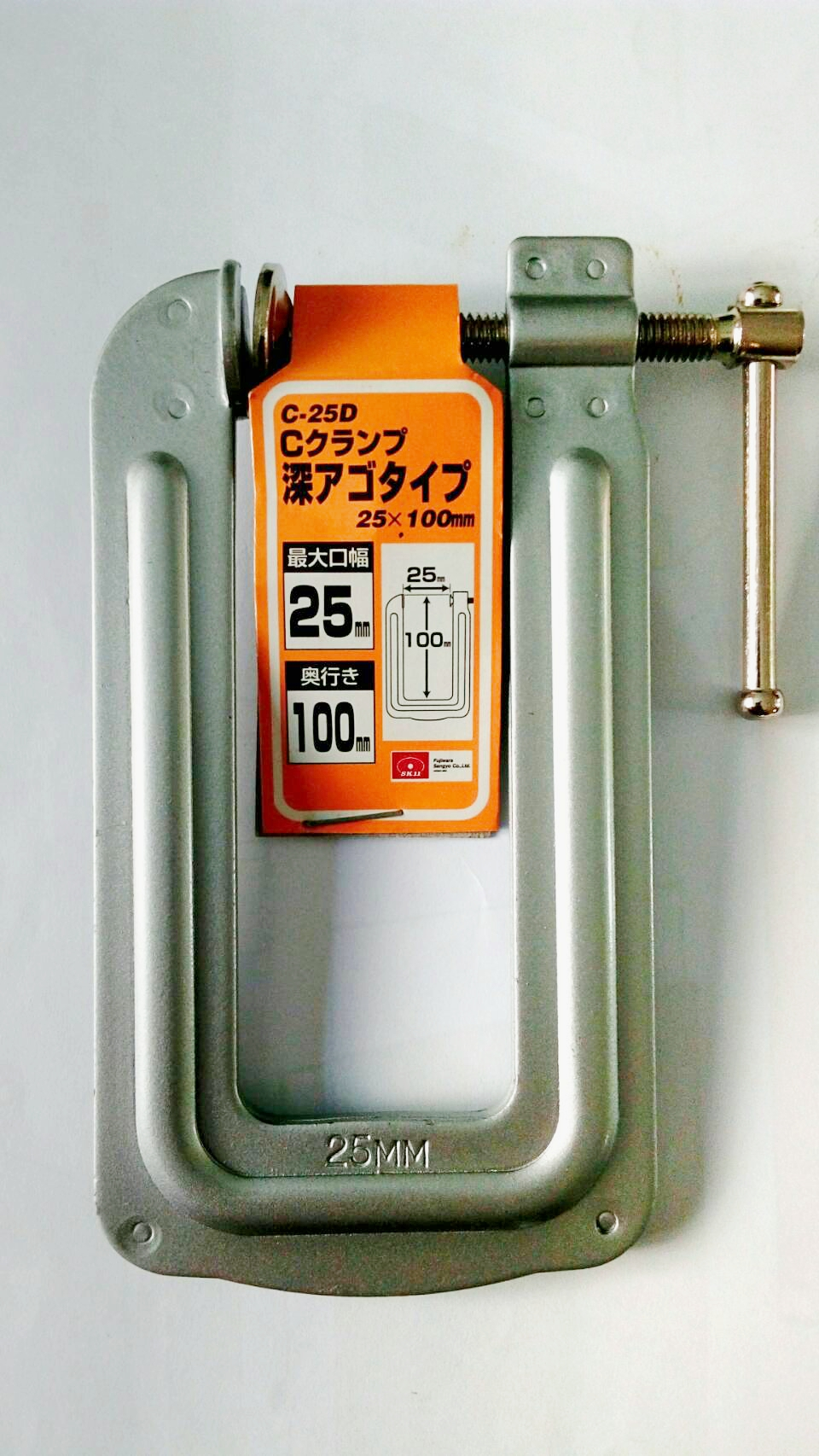SK-11 C-25D แคล้มป์ตัว G คอลึก 100 มม. จากญี่ปุ่น (G-Clamp Deep Mouth)