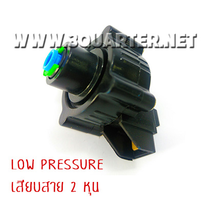 """Low Pressure Switch 1/4"""" Speed Fit"""