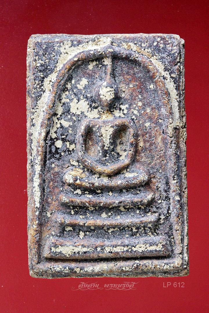 พระสมเด็จฯ พิมพ์พระประธาน (พิมพ์ลุงพุฒ) กรุวัดสะตือ LP 612