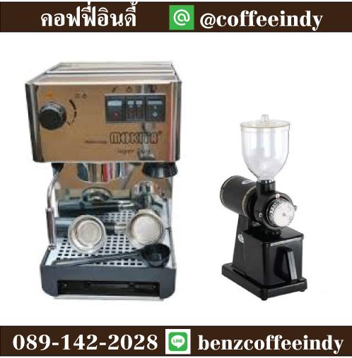 ชุดเครื่องชงกาแฟ ไอแมดโมกิต้า สีเงิน ฟรี!เครื่องบดกาแฟ 600n