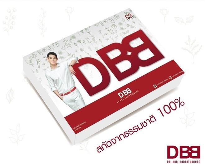 DBB by Kan (ดีบีบี ลดน้ำหนัก by กันต์ กันตถาวร) 3 กล่อง