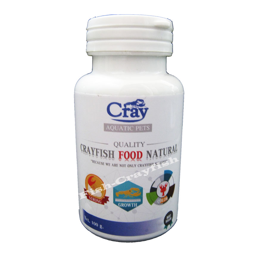 Fish-Crayfish อาหารชนิดจมสำหรับกุ้งและสัตว์ขนาดเล็ก CrayFeed โปรตีน 50%ขนาด 100 กรัมใช้ได้ทั้งกุ้งก้ามแดงและเครย์ฟิช