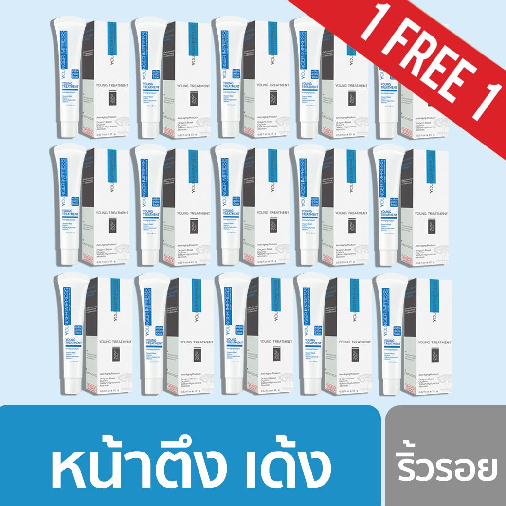 ซื้อเยอะ ลดเพิ่ม - เซรั่มหน้าเด็ก YOUNG TREATMENT ซื้อ 15 แถม 15 รับเลย 30 ชิ้น ในราคาสุดพิเศษ