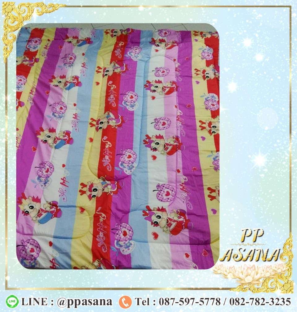ผ้าห่มนวม 5ฟุต
