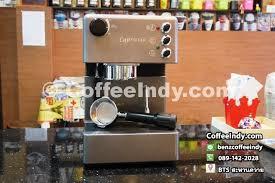 เครื่องชงกาแฟ Imat Mokita Capriccio รุ่น คาชูร่า สีดำ