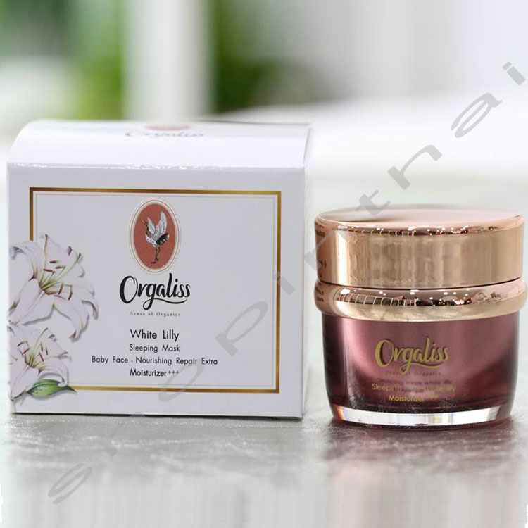 ครีมสลิปปิ้งมาสค์ Orgaliss สกัดจาก Organic ธรรมชาติ - Organic Sleeping Mask Cream