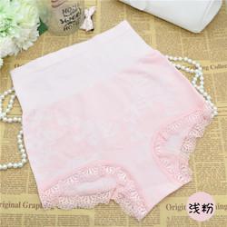 กางเกงในเก็บพุง Munafie สีชมพูอ่อน