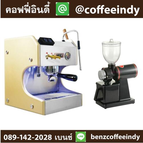 เครื่องชงกาแฟเดลิซิโอ้ K5 ฟรี!เครื่องบดกาแฟ 600n