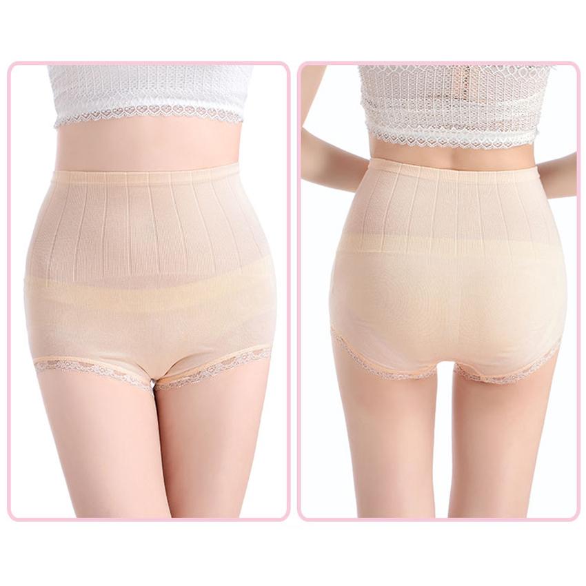 กางเกงในเก็บพุง Munafie แท้ 100% สีครีม