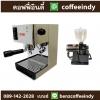 เครื่องชงกาแฟ Lelit PL041QE ฟรี!เครื่องบดกาแฟ 600n