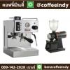 เครื่องชงกาแฟเดลิซิโอ้ K2 ฟรี!เครื่องบดกาแฟ 600n