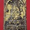 พระสมเด็จฯ พิมพ์ยอดขุนพล ปิดทอง (กรุทับทอง) กรุวัดสะตือ) YOD G 01