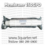 RO Membrane Aquatek 150GPD (Inline)