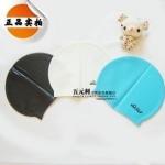 [พร้อมส่ง]SC-11 หมวกว่ายน้ำซิลิโคน Swimming cap กันน้ำได้ //สีดำ