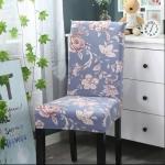 ผ้าคลุมเก้าอี้ CH-012