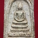 พระสมเด็จฯ กรุพระปรางค์วัดระฆังฯ PํPT 117