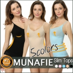 เสื้อกระชับสัดส่วน Munafie แท้ 100% สีเนื้อ (M)