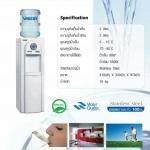 ตู้กดน้ำดื่มร้อน-เย็น ชนิดถังคว่ำ WDV-002