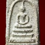 พระสมเด็จฯ พิมพ์พระประธาน ช่างหลวง ยุคปลาย (พ.ศ.2407-2415) EXT 104