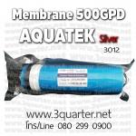 RO Membrane AQUATEK 3012 - 500GPD
