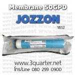 RO Membrane JOZZON 50GPD